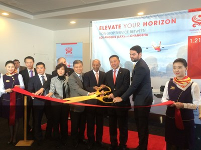 Hainan Airlines Launches Non-stop Service between Changsha and Los Angeles (PRNewsFoto/Hainan Airlines)