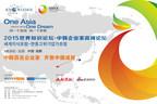 2015 World Knowledge Forum: China-Korea Entrepreneur Summit
