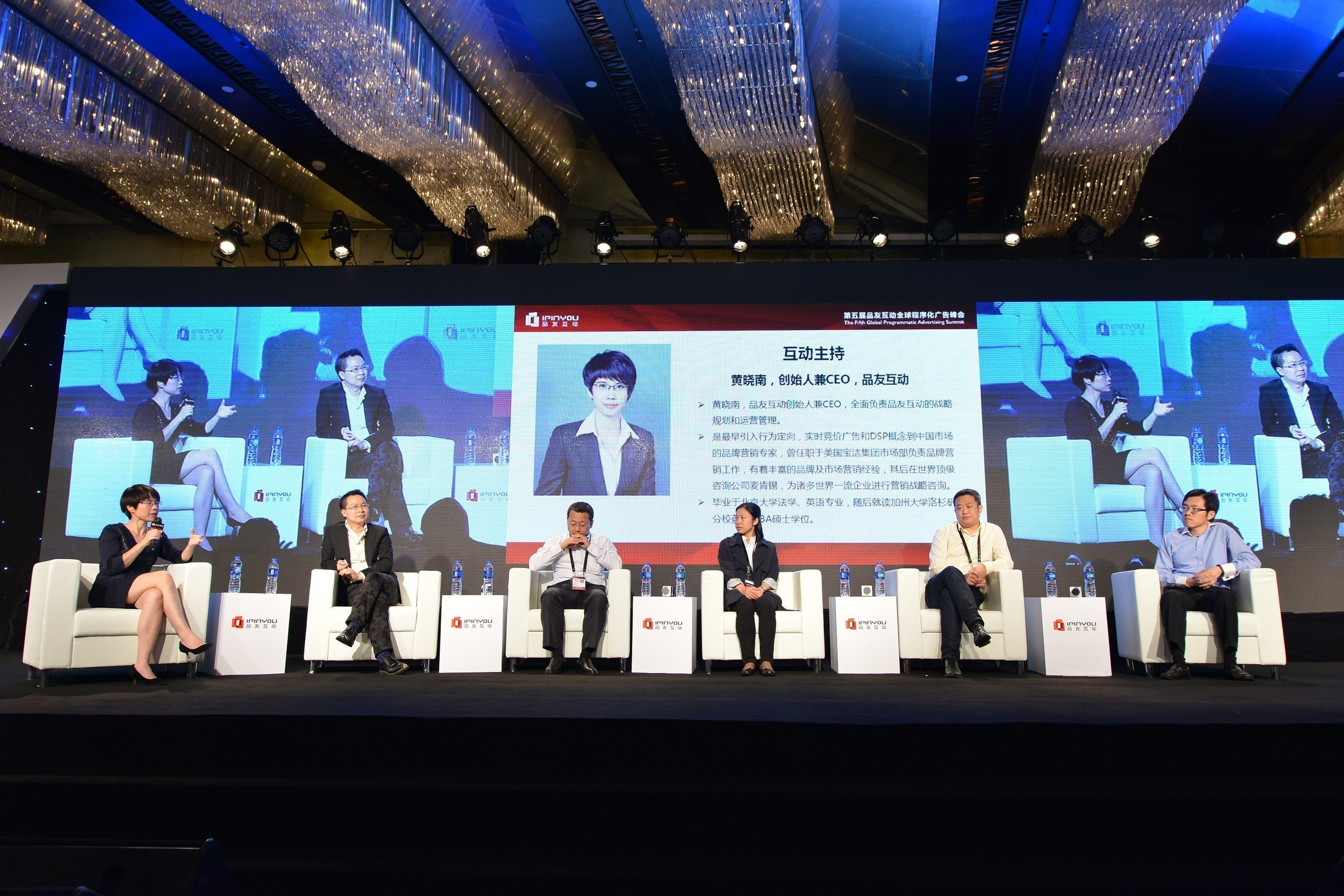 From left to right: Grace Huang (Founder & CEO of iPinYou), Guo Dongdong (VP of yhd.com), Song Zhaowei (GM of ...