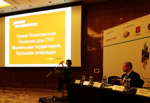 Jereh Speech on Russia Oil and Gas Summit 2014 in Moscow (PRNewsFoto/Jereh Oilfield Services Group)