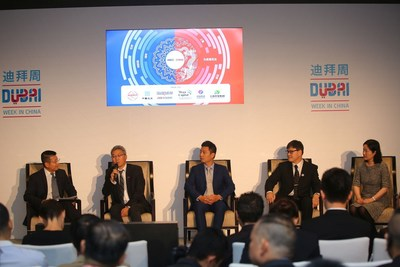 Mega Capital, Hikvision, China State Construction Engineering Corporation and PowerChina on why DMCC and Dubai is such a pro-business place for China's leading businesses (PRNewsFoto/DMCC)