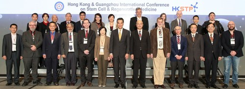 The Hon. CY Leung, The Chief Executive of HKSAR (in the middle); The Hon. Fanny Law, GBS, JP, Chairperson of ...