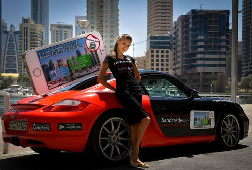 Sandcastles.ae Porsche Spring 2014 Campaign (PRNewsFoto/Sandcastles_ae)
