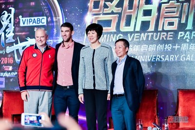 Qiming Managing partner Gary Rieschel and Duane Kuang talked to Michael Phelps and Lang Ping