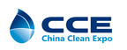 CCE Logo.  (PRNewsFoto/China Clean Expo)