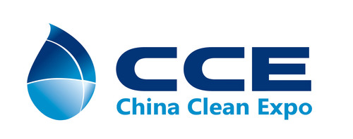CCE Logo. (PRNewsFoto/China Clean Expo) (PRNewsFoto/CHINA CLEAN EXPO)