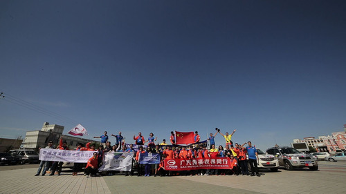 GAC MOTOR starts the foreign journey. (PRNewsFoto/GAC MOTOR) (PRNewsFoto/GAC MOTOR)