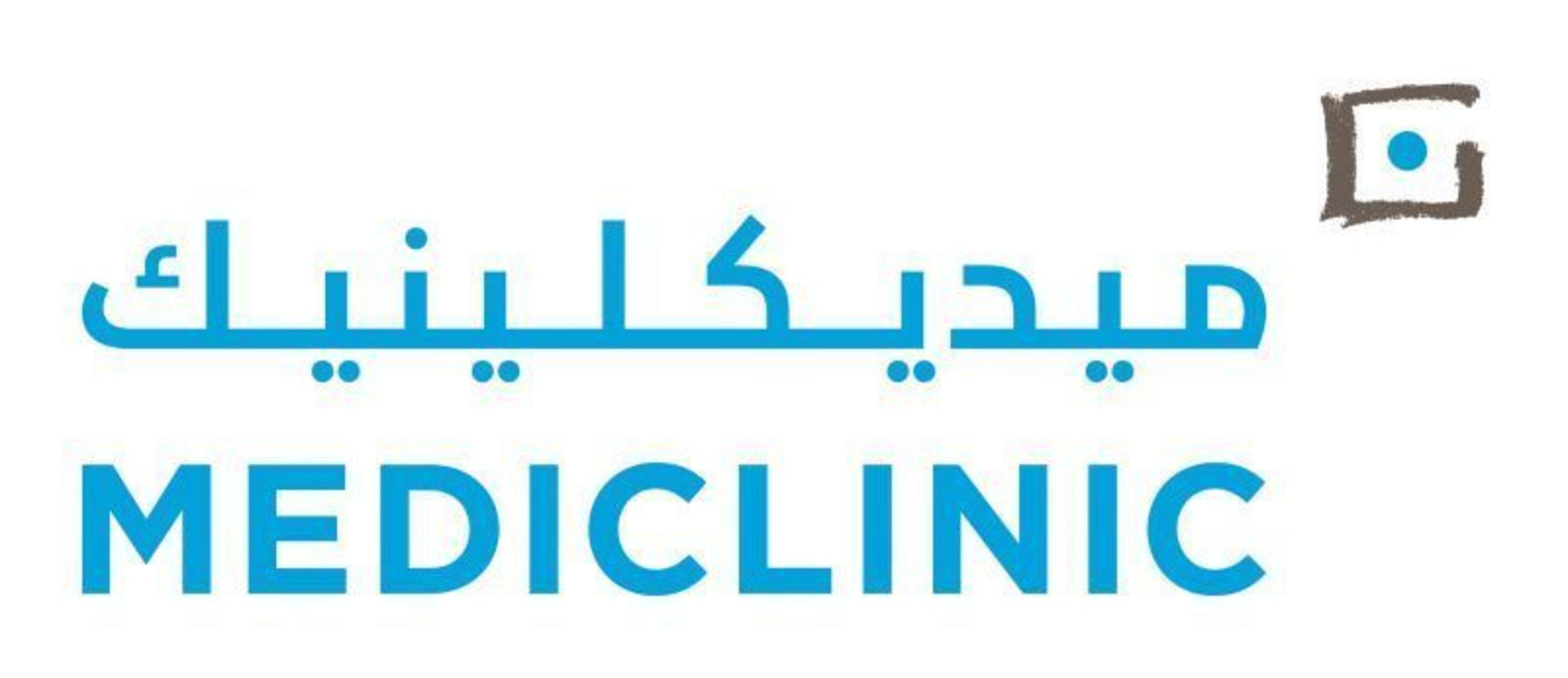 Mediclinic Middle East Logo (PRNewsFoto/Mediclinic Middle East)