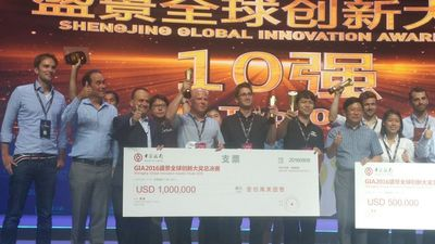 Israeli winners in the GIA 2016: Yoav Tzruya, JVP Partner (third from the left), with 1st place winner Yair Shapira of NiNiSpeech and 2nd place winner Itai Orr of AerialGuard at the Global Innovation Awards Finals in Beijing on August 9th, 2016.