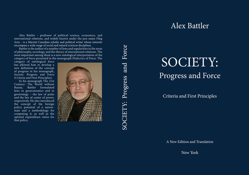 This book encompasses different branches of knowledge: philosophy, political science, sociology, demography and even psychology. It is not because I am a big fan of all these logies; it is just that the problems of Force and Progress in society stand at  ...
