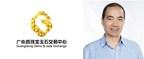 Jim Li, General Manager, Guangdong Gems & Jade Exchange
