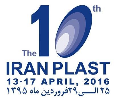 Iran Plast Logo