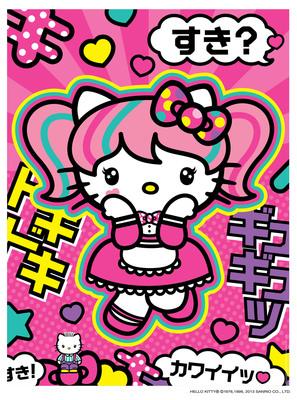 Official Poster - Hello Kitty Fashion Music Wonderland Comic-Con International: San Diego 2013.  (PRNewsFoto/Sanrio)