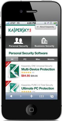 Kaspersky Lab U.S. Mobile Website Personal Security Landing Page