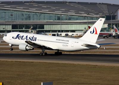 Jet Asia Airways landing at Tianjin Tinhai Int'l Airport.  (PRNewsFoto/Jet Asia Airways Co., Ltd.)