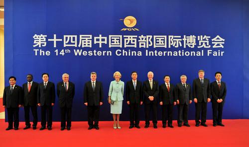 Overseas and domestic guests at the 14th WCIF. (PRNewsFoto/Sichuan Bureau of Expo Affairs) (PRNewsFoto/SICHUAN ...