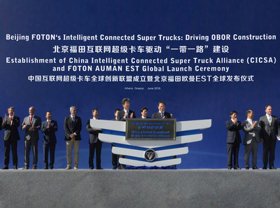 Foton Motor Joins Forces with Global Tech Giants in Europe to Build China Internet Super Truck Global Innovation Alliance