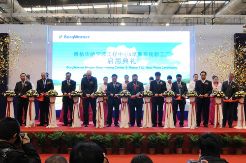 The opening ceremony was attended by Liu Qi, Mayor of Ningbo Municipal Government; Ke Gang Hu, Executive Director and Deputy General Manager, Great Wall Motor Company; Dong Jianping, Deputy Secretary General of China Automotive Association of Manufacturing (CAAM); and Timothy M. Manganello, Chairman and Chief Executive Officer, BorgWarner, as well as other BorgWarner executives.  (PRNewsFoto/BorgWarner Inc.)