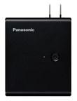 Panasonic Announces New Portable Hybrid Charger & Travel Battery Line