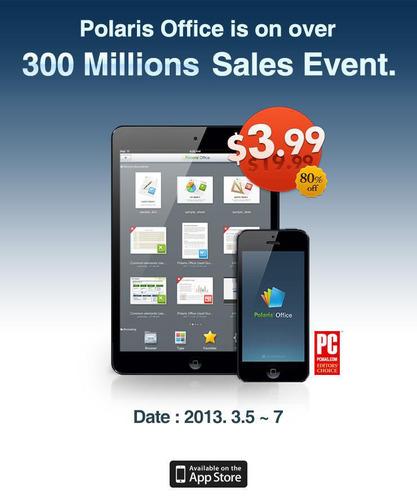 Polaris Office sera disponible pour seulement 3,99 USD (soit une réduction de 80 %) dans iTunes, du