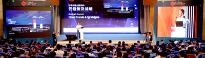 Onsite photo of Cloud Connect China 2015