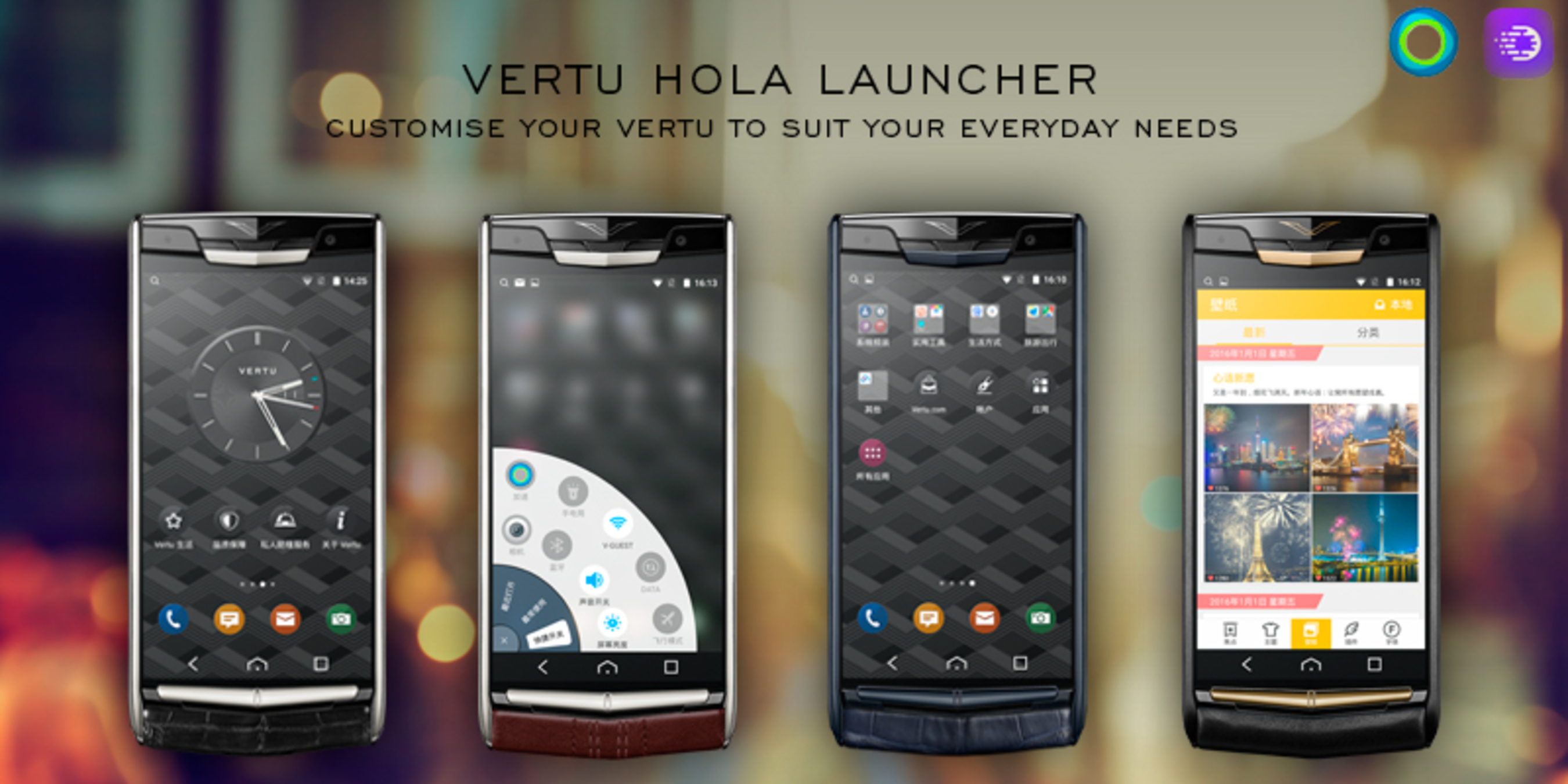 Vertu's New Signature Touch smartphone powered by a custom Hola Launcher's interface includes the ...