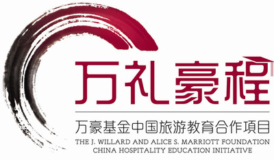 The J. Willard and Alice S. Marriott Foundation has committed 40.5 million RMB ($6.5 million) over five years to support China's youth through the Marriott China Hospitality Education Initiative (CHEI).  (PRNewsFoto/The J. Willard and Alice S. Marriott Foundation)
