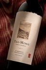"Robert Parker Calls Yao Ming's Wines ""Brilliant"".  (PRNewsFoto/Yao Family Wines)"