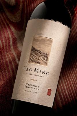 "Robert Parker Calls Yao Ming's Wines ""Brilliant"". (PRNewsFoto/Yao Family Wines) (PRNewsFoto/YAO FAMILY WINES)"
