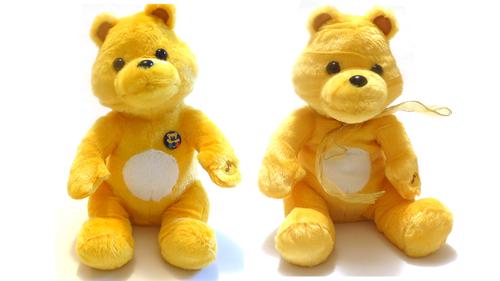 ZiBear is a smartphone and internet-minded teddy bear currently funding on Indiegogo. (PRNewsFoto/Zetta Sense Litd)