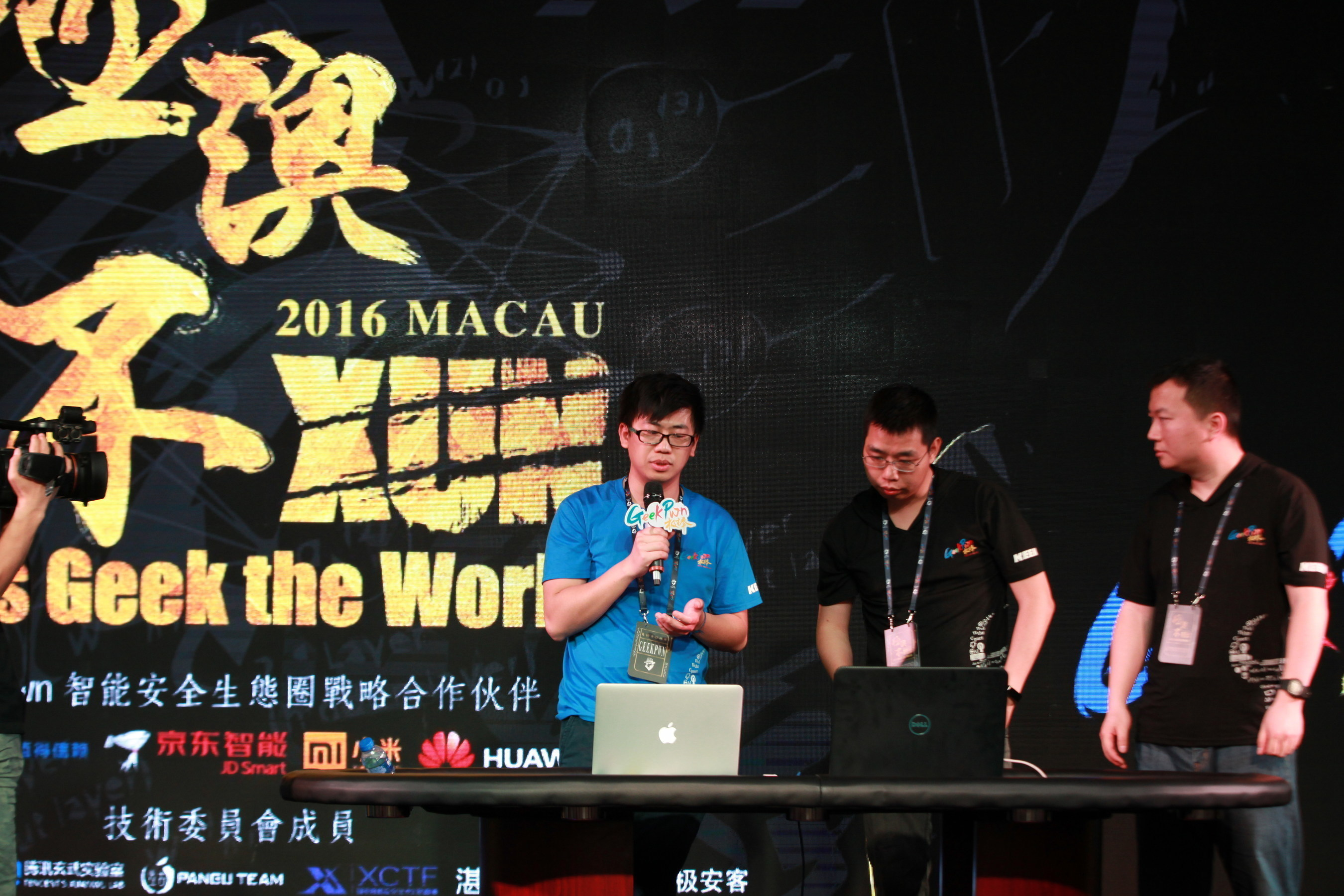 Cao Yue succeeded in remotely hijacking TCP connections