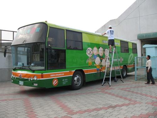 Transportation companies use Heatax to paint the shells of various buses (PRNewsFoto/Heatax)