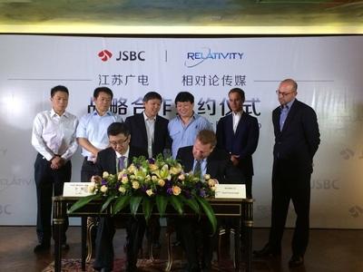 Relativity JSBC Signing Ceremony (PRNewsFoto/Relativity Media)