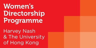 Women's Directorship Programme Logo (PRNewsFoto/Harvey Nash)