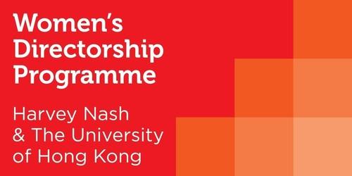 Women's Directorship Programme Logo (PRNewsFoto/Harvey Nash) (PRNewsFoto/Harvey Nash)