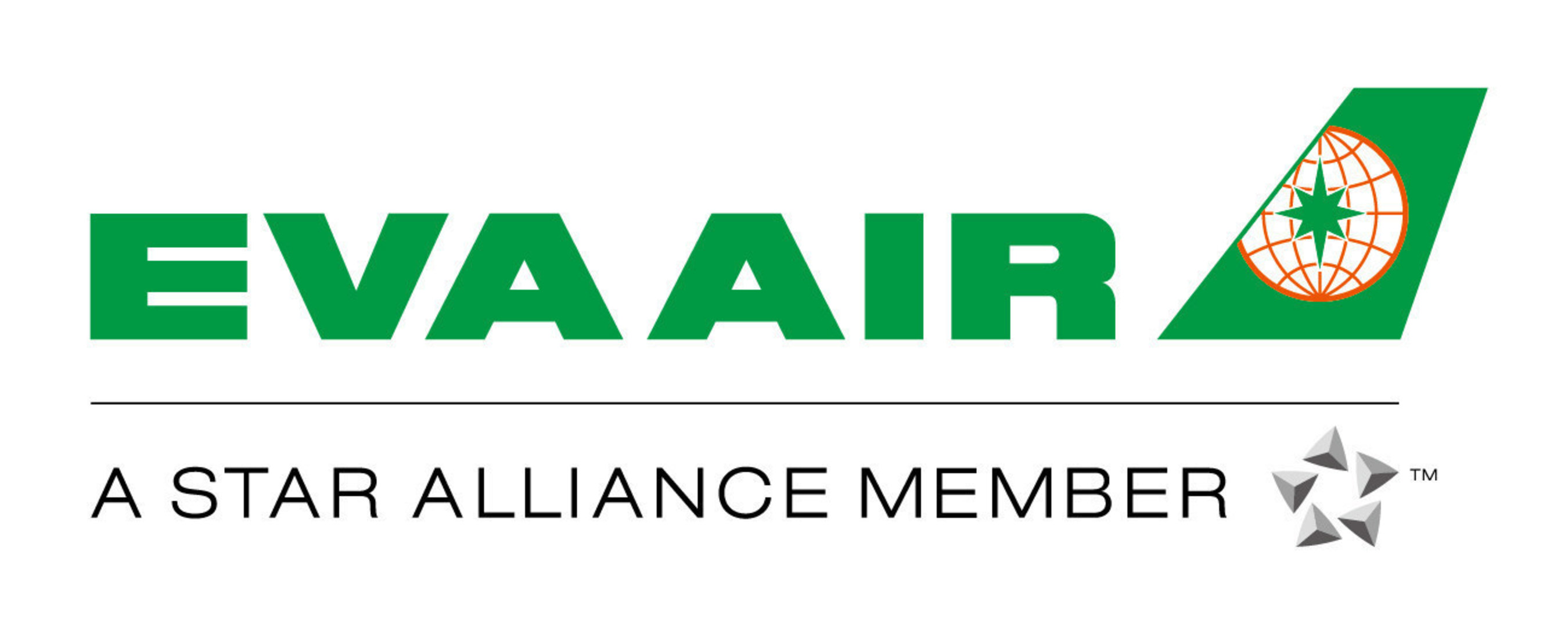 New EVA Air logo 11 Nov, 2015