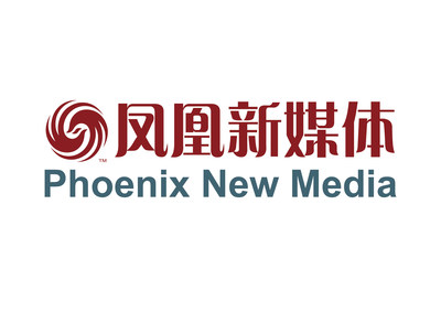 Logo of Phoenix New Media Limited. (PRNewsFoto/Phoenix New Media Limited)