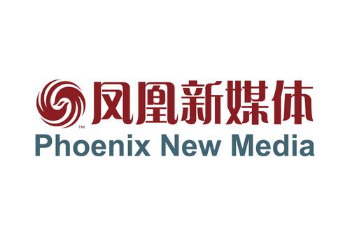 Logo of Phoenix New Media Limited. (PRNewsFoto/Phoenix New Media Limited)