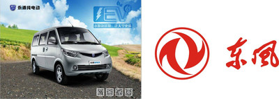 ZAP and Jonway Auto's EV Minivan will be OEM by DONGFENG MOTOR CORPORATION, one of the four China's Largest Auto GROUP through Shi Kong, Zhejiang