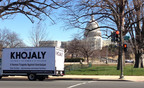 This mobile billboard in front of the U.S. Capitol in Washington, D.C. is part of a national public awareness campaign being launched today by the Azerbaijan America Alliance.  The purpose is to educate Americans about the massacre of 613 innocent Azeri civilians by Armenian and Russian soldiers 21 years ago in the village of Khojaly.  For more information, visit www.azerbaijanamericaalliance.org.  (PRNewsFoto/Azerbaijan America Alliance)