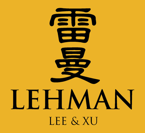 LEHMAN, LEE & XU is a prominent Chinese corporate commercial full service law firm with offices in Beijing, Shanghai, Shenzhen, Guangzhou, China, and Mongolia.(PRNewsFoto/Lehman, Lee & Xu) (PRNewsFoto/LEHMAN, LEE & XU)