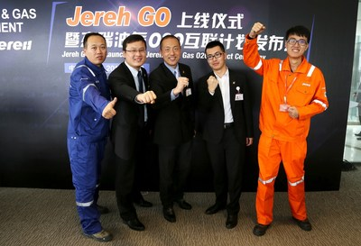 Jereh Go Platform Going Online Ceremony in Yantai.