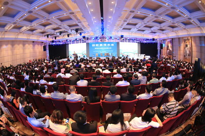 A presentation conference for Shenzhen Longgang District Innovation Environment's and Tian'an Cyber Park's Silicon Valley Express Exchange Conference was officially held in Shenzhen on November 4th