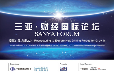 The Sanya Forum 2013 Will Take Place in Hainan, China