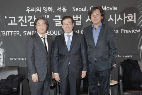 From left to right stands Director Park Chan-wook, Mayor Park Won-soon of Seoul, Director Park Chan-kyong.  ...