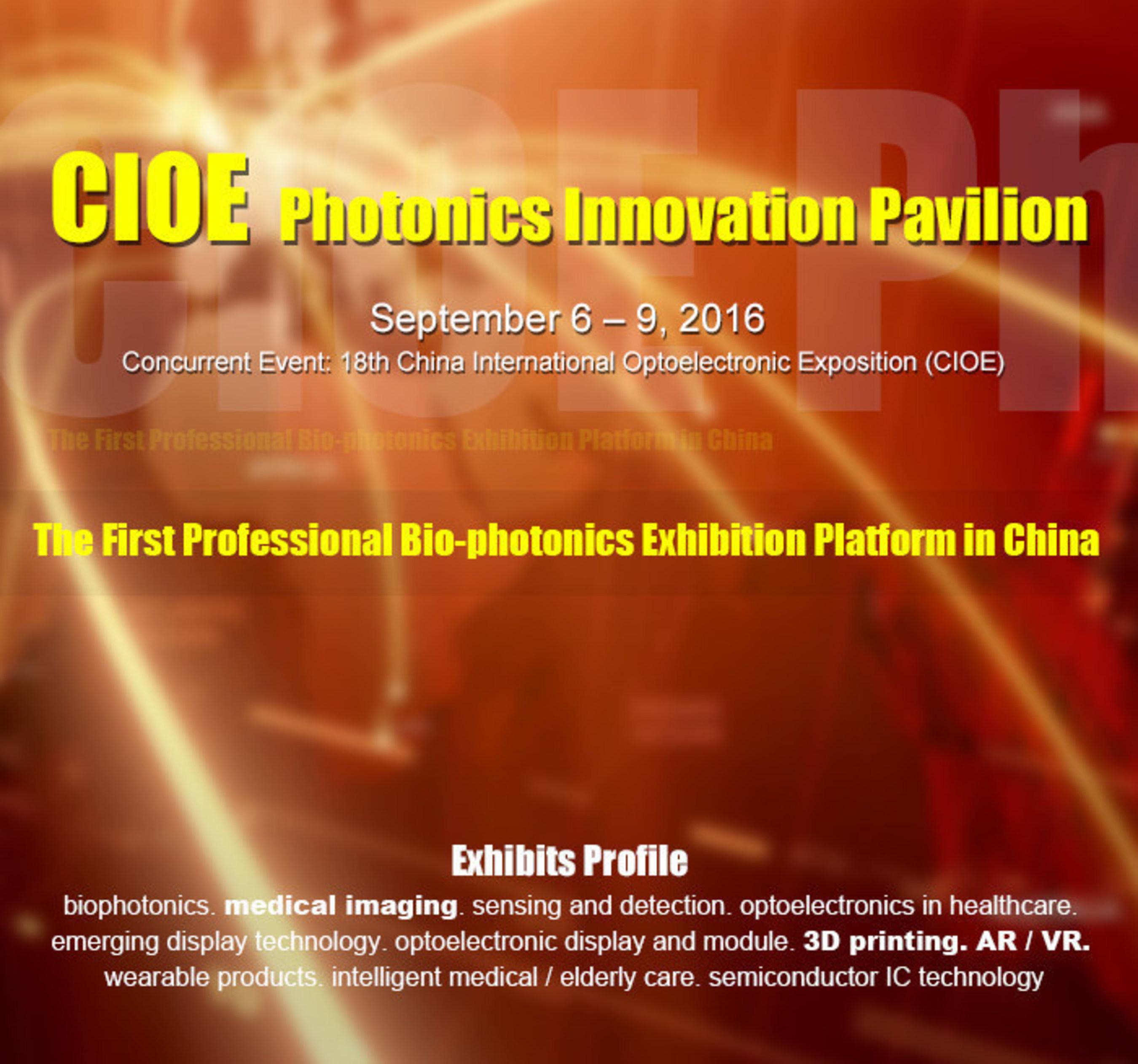 CIOE photonics innovation pavilion