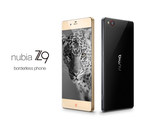 FiT Technology of nubia Z9 Ushering in a New Era of Smartphone Interaction