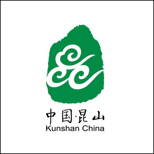 Kunshan China Logo.  (PRNewsFoto/World Cyber Games Inc.)