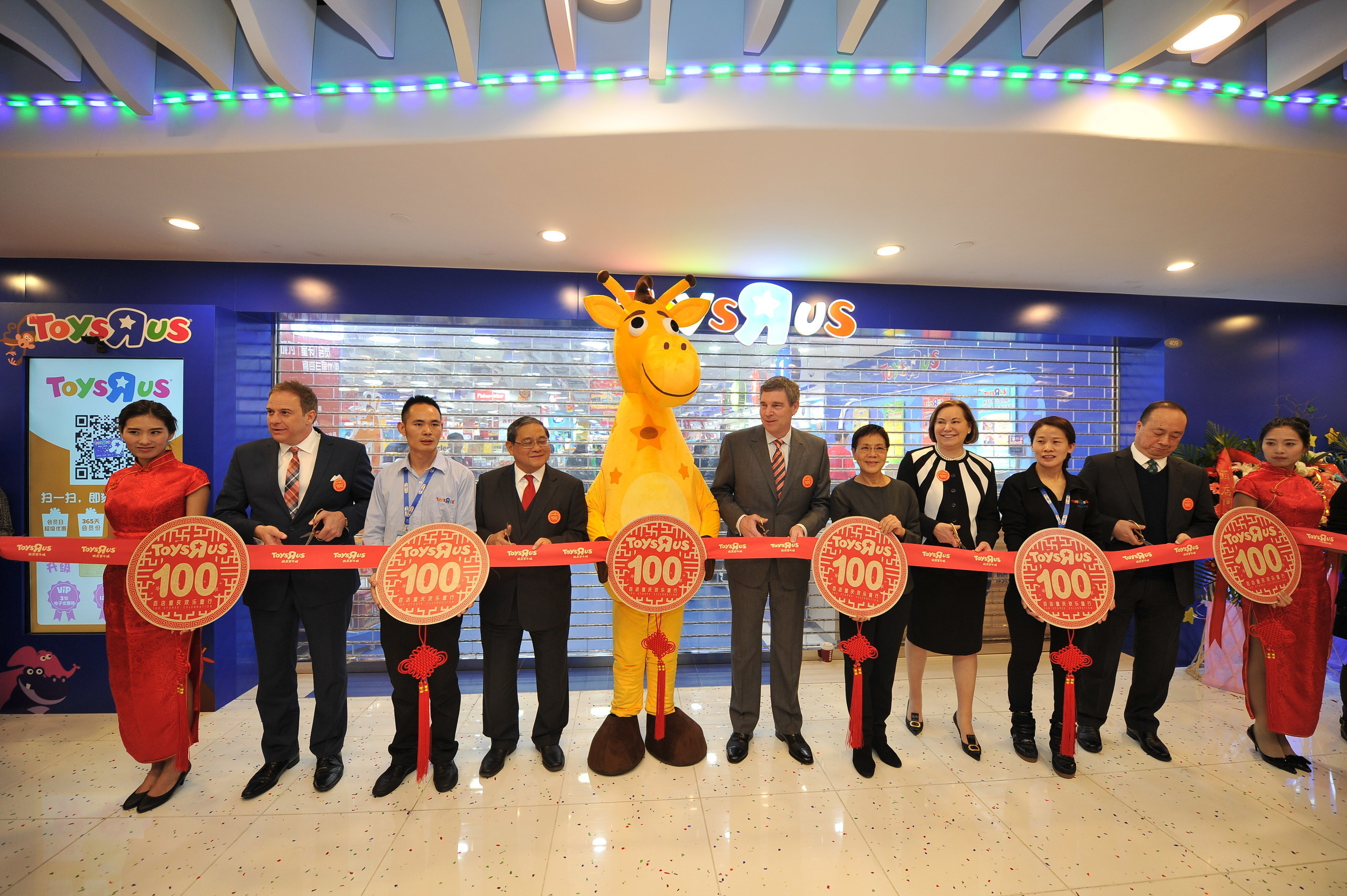 toys r us opens its 100th store in china