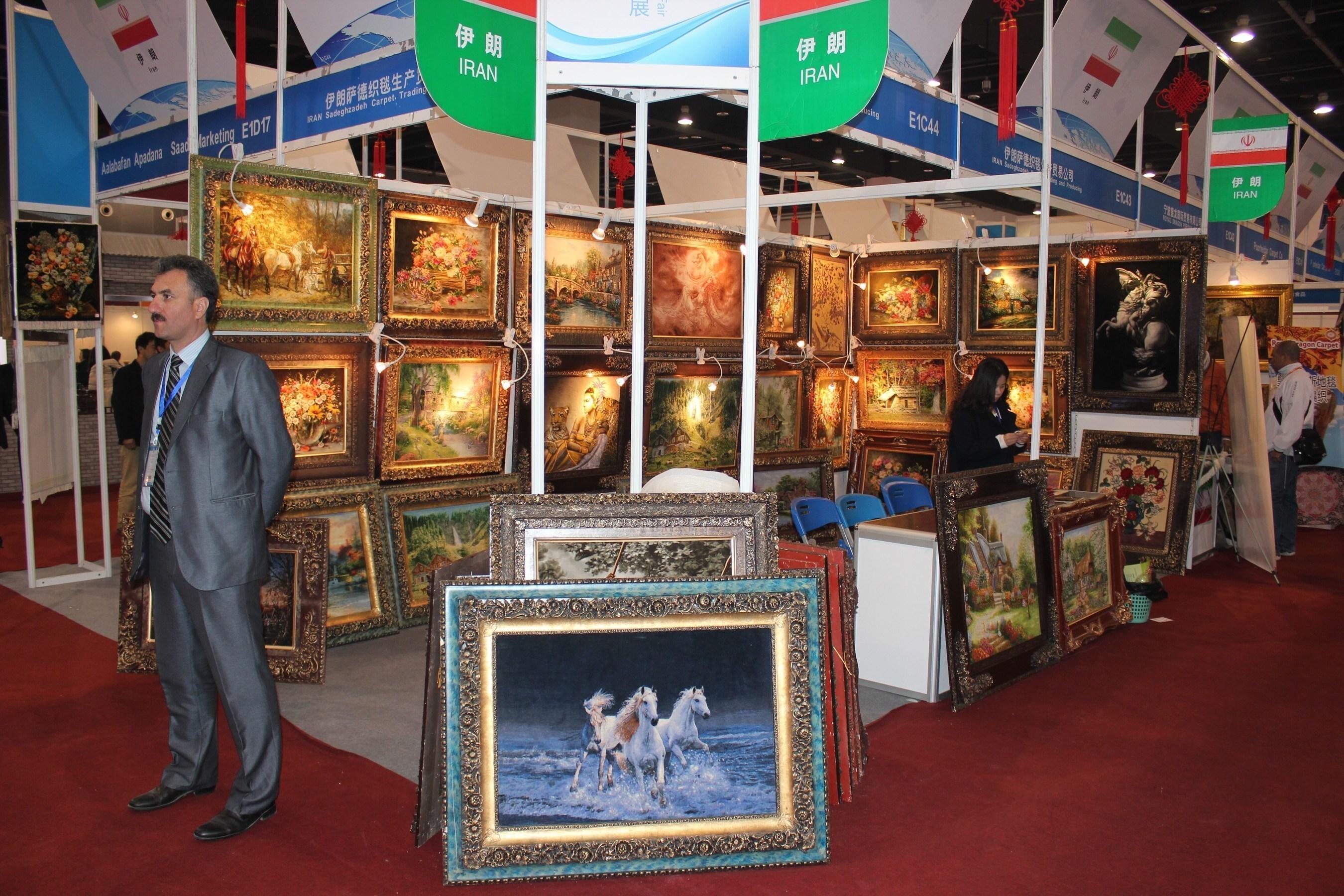 Yiwu Imported Commodities Fair 2015 sa bude konať od 4. do 7. júna 2015